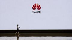 Huawei остана без доставки от Intel