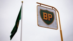 British Petroleum позлатява Египет заради газово находище