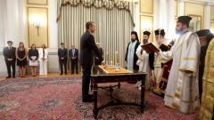 Кириакос Мицотакис положи клетва като премиер на Гърция