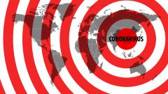 Каква е ситуацията с коронавируса по света в цифри?
