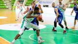 Баскетболистите на Балкан разгромиха Черно море