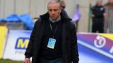 Илиан Илиев: Целта ни е да атакуваме шестицата