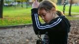 Тъжно: България е на 134 място по щастие в света