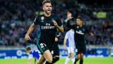 Маркос Йоренте подписа нов договор с Реал (Мадрид)
