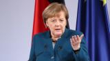 Меркел получава наградата Фулбрайт за международно разбирателство