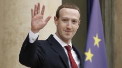 Прехвърляне на данни от Facebook в САЩ стигна до най-висшия европейски съд
