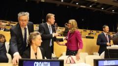 България подкрепя в ООН призива на Тръмп за реформа