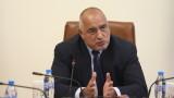 Борисов уверява, че повече няма да затваря нищо