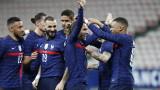 Франция с класика срещу Уелс, Бензема не успя да се завърне с гол