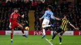 Манчестър Сити спечели гостуването си на Уотфорд с 2:1
