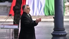 Партията на Орбан заплаши да напусне ЕНП, ако членството ѝ бъде замразено