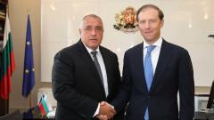 Борисов: Докато другите питат какви са ни отношенията, ние реализираме Балкански поток