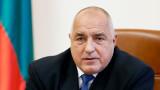 Борисов дава картбланш на НОЩ въпреки политическата щета