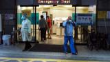 Китай отпуска $9 милиарда за борба с разпространението на вируса
