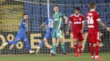 Арда спечели гостуването си на ФК ЦСКА 1948 с 2:0