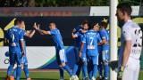 Левски без редица основни фигури срещу Ботев (Пловдив)