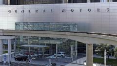 GM инвестира $24 милиона за производство на още пикапи в завода в Индиана
