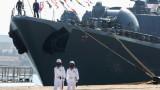 В Китай зоват да се подготвят за пряк военен сблъсък с Тайван