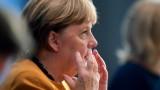 Меркел: Ислямисткият тероризъм е нашият общ враг, атака срещу общоевропейските ценности