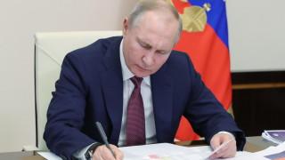 """Путин - мнимият великан на ваксината """"Спутник V"""""""