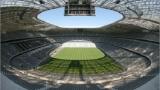 Осигурено е финансирането за новия стадион