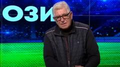 Георги Велинов: Без Гриша Ганчев ще е много трудно, не бих приел друг собственик