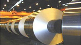 Пускат пробно производство на нов завод край Плевен