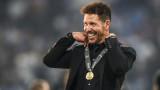 Диего Симеоне: Роналдо го няма и Атлетико е по-близо до Реал, в готовност сме да бъдем №1 в Ла Лига