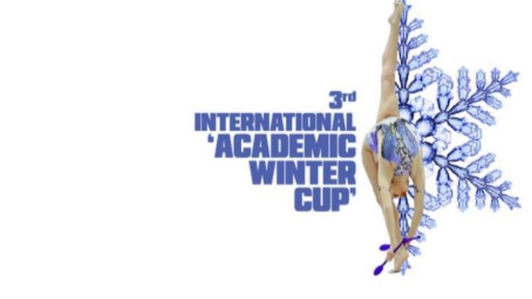 Третото издание на турнира по художествена гимнастикаAcademic Winter Cup ще