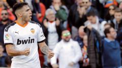 Манчестър Юнайтед ще се пробва за национален нападател на Уругвай