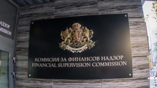 КФН и НАП заедно следят за нарушения в небанковия финансов сектор