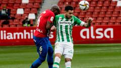 Нискоразреден тим взе скалпа на съперник от Ла Лига, Бетис продължава уверено напред за Купата на краля