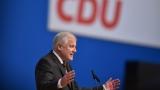 Християнсоциалният съюз в Германия поема 4 министерства