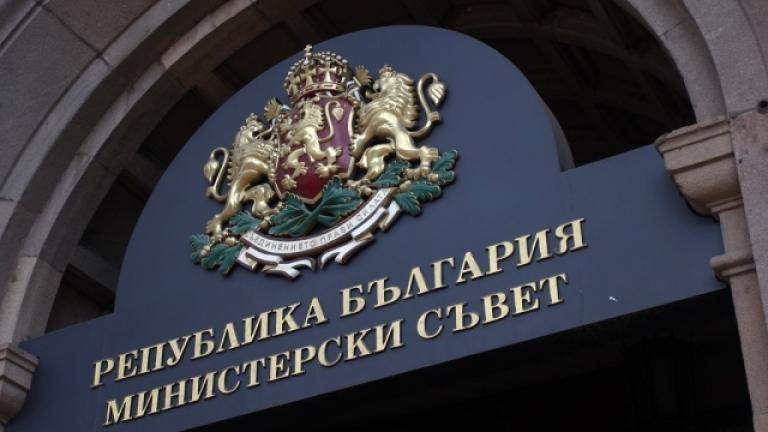 Кабинетът промени Устройствения правилник на две министерства
