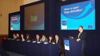 Станишев: Договарянето по готови европроекти може да започне през лятото