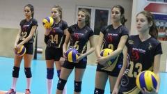 """Програма на срещите от волейболната Скаут лига - регион """"Витоша"""" (25-27.11)"""