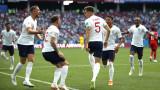Джон Стоунс отново тренира с английския национален тим