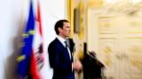 Австрийската партия на свободата ще подкрепи вот на недоверие срещу канцлера Курц