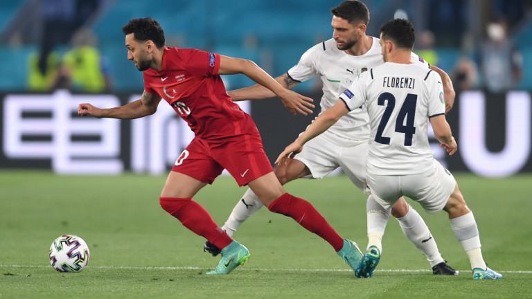 Турция - Италия 0:3, Инсинье бележи
