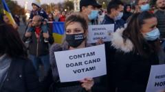 Протест в Румъния срещу новите мерки за COVID -19