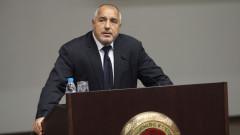 Борисов поиска и Европа да седне на масата на преговорите за Сирия