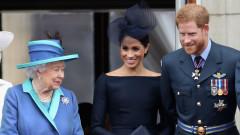 Защо кралицата отиде на гости на Меган