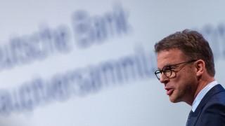 """Шефът на """"Дойче банк"""": Централните банки не могат да се справят с икономическа криза"""