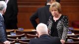 Делото срещу депутата Светла Бъчварова по съкратената процедура