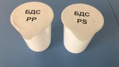 Киселото мляко не се променя в полипропиленова опаковка, уверяват 6 фирми