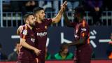 Барселона без Луис Суарес срещу Атлетик (Билбао)