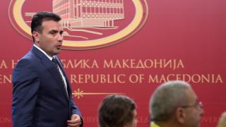 Партиите в Македония не се разбраха за датата и въпроса на референдума за името