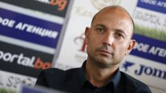 Пелето: Надявам се новите собственици в Левски да се справят със ситуацията