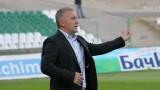 Николай Киров преди финала: Нужно е да има напрежение преди такъв мач