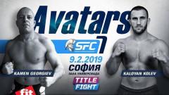 Камен Георгиев и Калоян Колев готови за битка на SFC 7